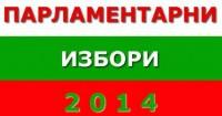 izbori2014-450x269