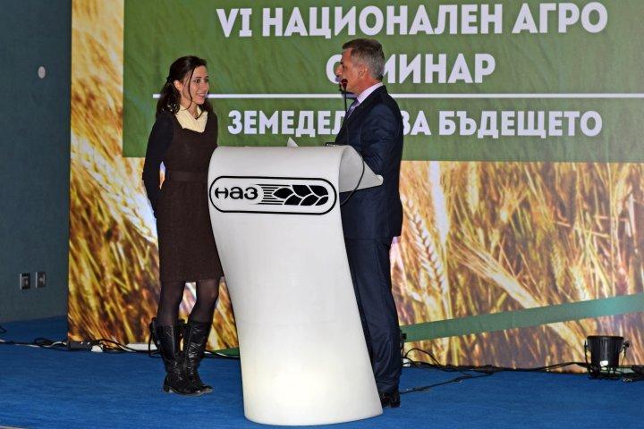 Студентката от Аграрния Университет - Пресиaна Русева със стипендия от НАЗ